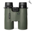 "Vortex Viper HD Full Size Roof Prism Binoculars<br>10x42 - 10x50 - 12x50 - 15x50 <br><span style=""color:#1954e9;"">New Item!</span>"